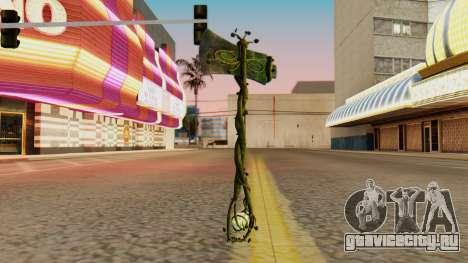 Nature Axe для GTA San Andreas