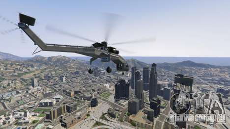 Aikido Free Cam для GTA 5 пятый скриншот
