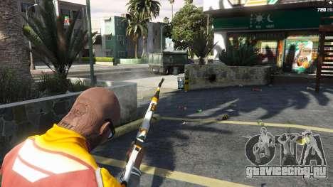 AK47 - Asiimov Edition для GTA 5 четвертый скриншот