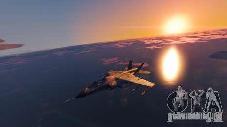Камуфляжная окраска Hydra для GTA 5 третий скриншот