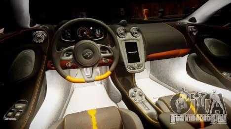 McLaren 570S 2015 rims2 для GTA 4 вид сзади