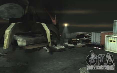 Автомобильная свалка v0.1 для GTA San Andreas четвёртый скриншот