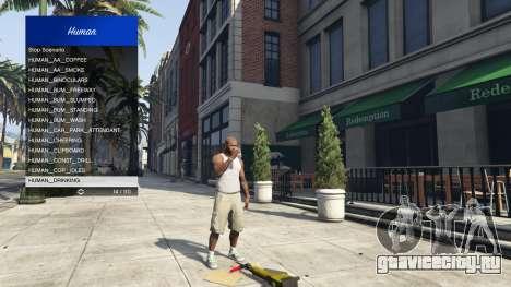 Scenario Menu 1.1 для GTA 5 восьмой скриншот