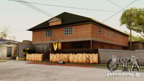 Дом CJ для GTA San Andreas второй скриншот