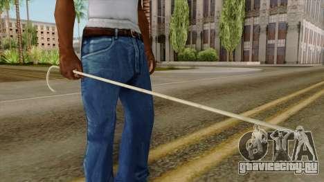 Original HD Cane для GTA San Andreas третий скриншот