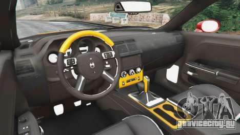 Dodge Challenger SRT8 2009 v0.1 [Beta] для GTA 5