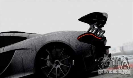KISEKI Graphics Final Version для GTA San Andreas четвёртый скриншот