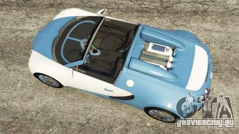 Bugatti Veyron Grand Sport v2.0 для GTA 5 вид сзади