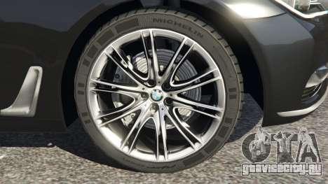BMW 750Li 2016 для GTA 5 вид сзади справа