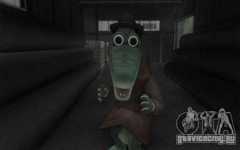 Крокодил Гена для GTA San Andreas четвёртый скриншот