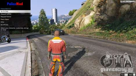 PoliceMod 2 2.0.2 для GTA 5 четвертый скриншот