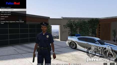 PoliceMod 2 2.0.2 для GTA 5 шестой скриншот