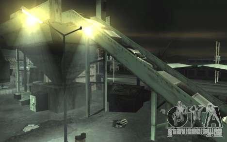 Автомобильная свалка v0.1 для GTA San Andreas пятый скриншот