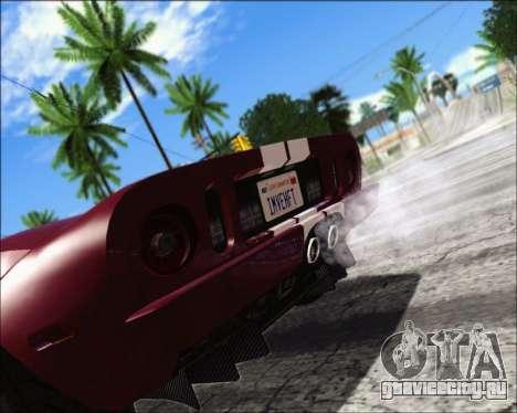 Project Vision ENB 1.1 для GTA San Andreas