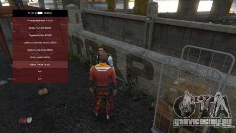 Battleground: Armored Packs v2.3.1 для GTA 5 восьмой скриншот
