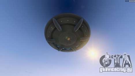 UFO Mod 1.1 для GTA 5 второй скриншот