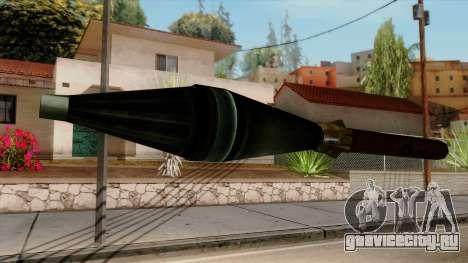 Original HD Missile для GTA San Andreas