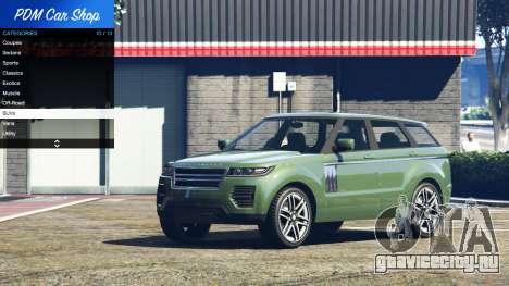 Premium Deluxe Motorsports Car Shop v2.3A.1 для GTA 5 четвертый скриншот