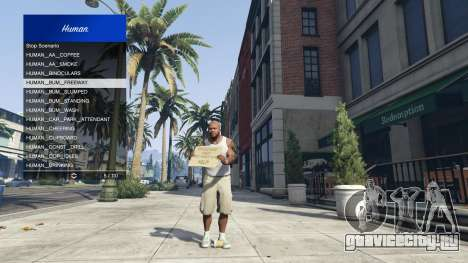 Scenario Menu 1.1 для GTA 5 пятый скриншот