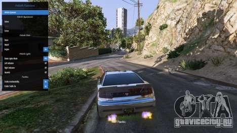 Vehicle Functions [.NET] 1.0a для GTA 5