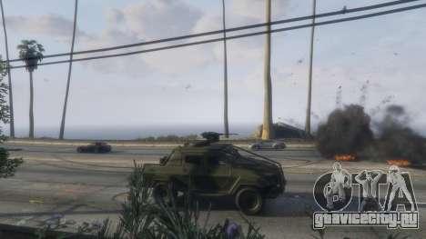 Angry Planes для GTA 5 четвертый скриншот