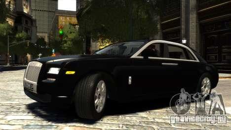 Rolls-Royce Ghost 2013 v1.0 для GTA 4