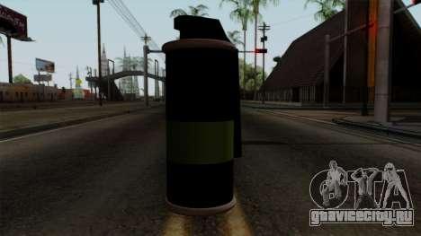 Original HD Tear Gas для GTA San Andreas третий скриншот