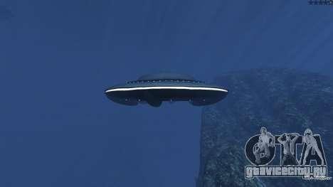 UFO Mod 1.1 для GTA 5 десятый скриншот