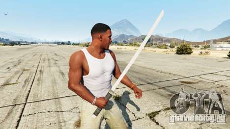 Катана для GTA 5
