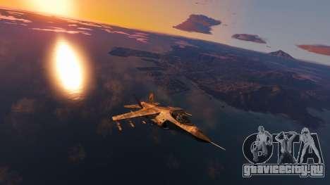 Камуфляжная окраска Hydra для GTA 5 второй скриншот