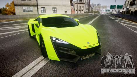 Lykan HyperSport 2014 [EPM] для GTA 4