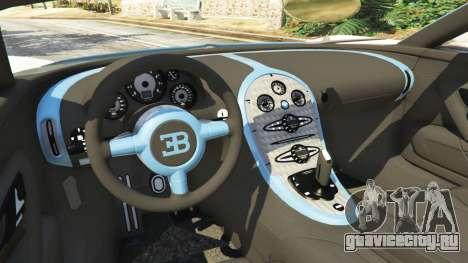 Bugatti Veyron Grand Sport v2.0 для GTA 5 вид сзади справа