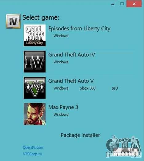 OpenIV 2.6.4 для GTA 5