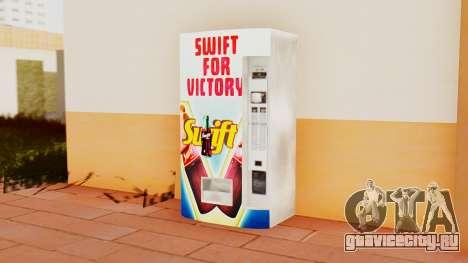 Swift Cola from Mafia 2 для GTA San Andreas
