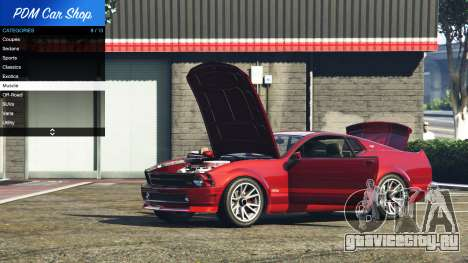 Premium Deluxe Motorsports Car Shop v2.3A.1 для GTA 5 третий скриншот