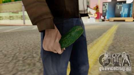 Огурец для GTA San Andreas второй скриншот