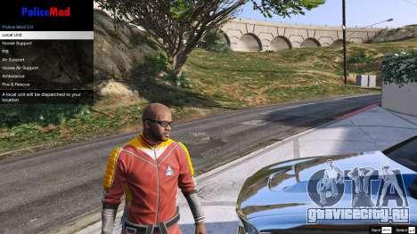 PoliceMod 2 2.0.2 для GTA 5 третий скриншот