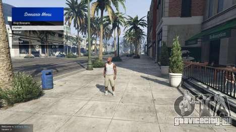 Scenario Menu 1.1 для GTA 5