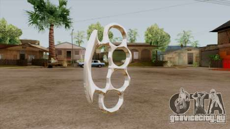 Original HD Brass Knuckle для GTA San Andreas второй скриншот
