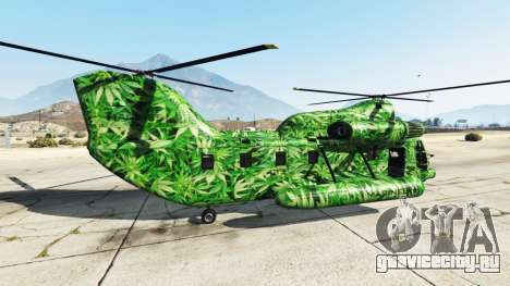 Western Company Cargobob Cannabis для GTA 5 второй скриншот
