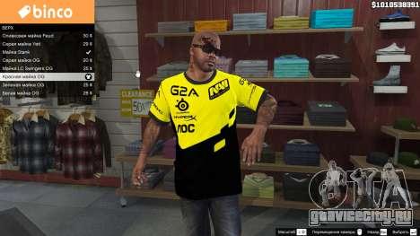 Футболка Natus Vincere для Франклина для GTA 5 второй скриншот