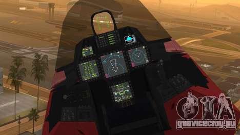 F-22 Raptor MARIO для GTA San Andreas вид справа