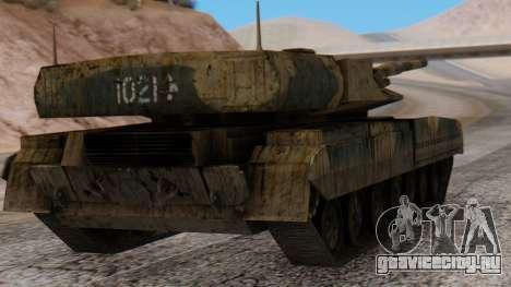 T-95 from Arctic Combat для GTA San Andreas вид слева