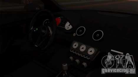 Audi A1 Quattro Clubsport для GTA San Andreas вид справа