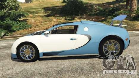 Bugatti Veyron Grand Sport v2.0 для GTA 5 вид слева
