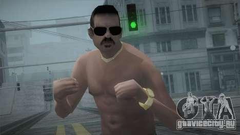 Beach Bum Hmybe для GTA San Andreas третий скриншот