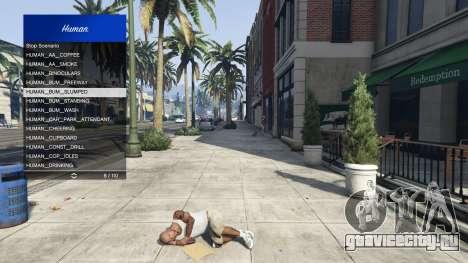 Scenario Menu 1.1 для GTA 5 шестой скриншот