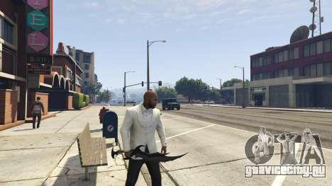 Daedric sword [Skyrim] для GTA 5 шестой скриншот