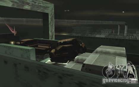 Автомобильная свалка v0.1 для GTA San Andreas восьмой скриншот