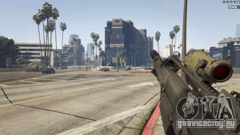 Battlefield 3 G36C v1.1 для GTA 5 восьмой скриншот